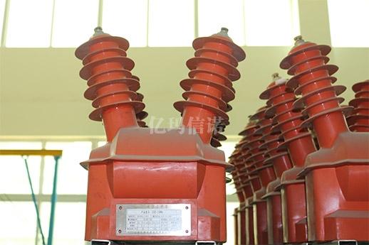 JDZ-10W电压互感器