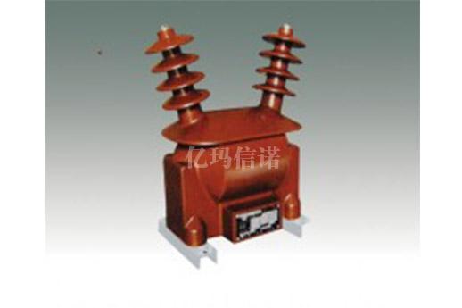 JDZW-20SYD电压互感器