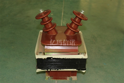 JDZW-20电压互感器
