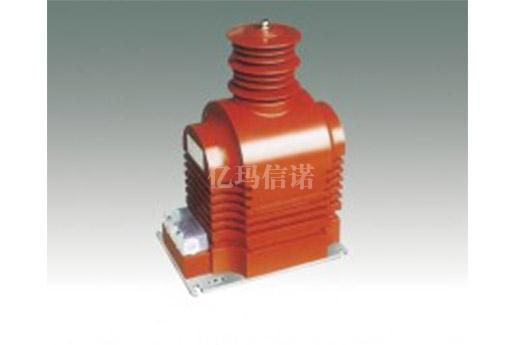 JDZX9-35QKSYD抗谐振电压互感器