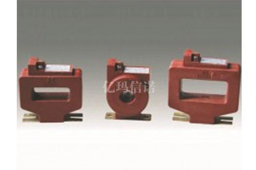 LMZID-4D-0.5SYD计量用低压电流互感器